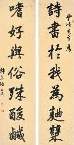 Zhang Tingji