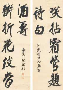 Zhang Yuzhao