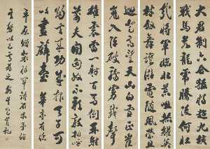Wikioo.org - The Encyclopedia of Fine Arts - Artist, Painter  Bao Shichen