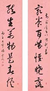 Feng Kanghou