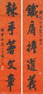 Hu Gongshou