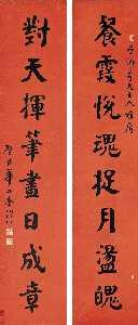 Hua Shikui