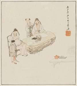 Su Liupeng